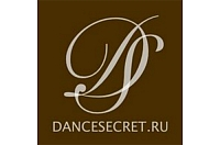 Студия DanceSecret (г.Москва)